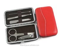 Stylish 5PCS Personal Manicure Set With PU Leather Case
