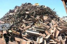 iron Scrap(NEW REBARS END CUTTINGS)