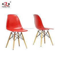 wholesale modern garden furniture cheap outdoor plastic leisure chair