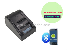 support andriod and iOS 58mm portable mini bluetooth thermal printer