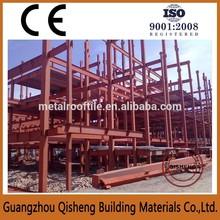 fábrica de aço estrutura de desenho da estrutura de aço de fábrica