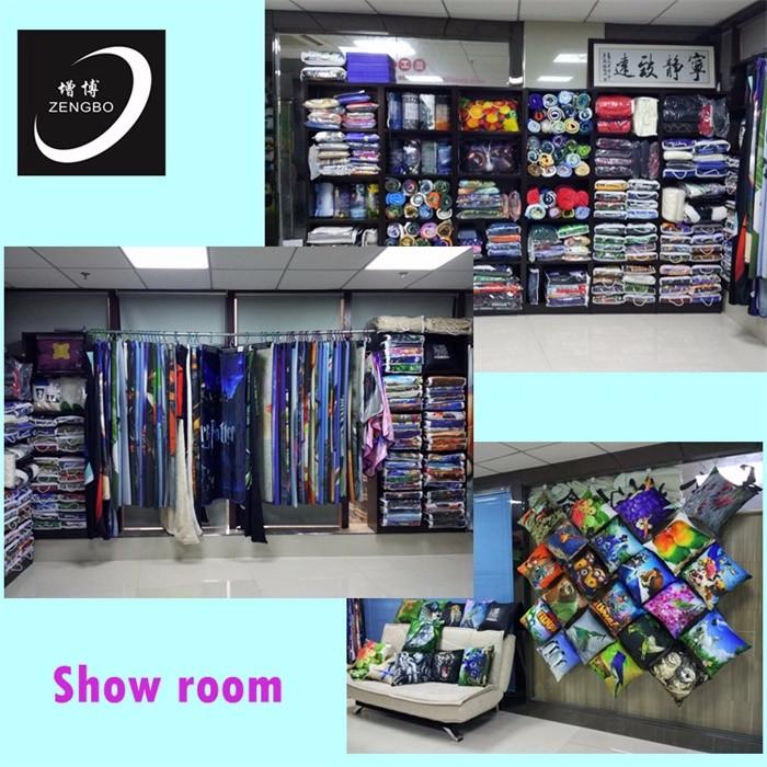 blanket show room 700