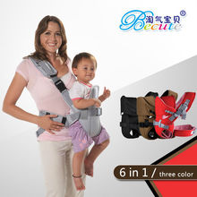 electric motorized baby strollers for graco