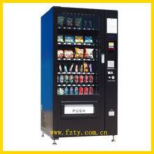 TY-001 24 Hour Service Good Design Drink/Snack Dispenser