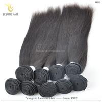 Alibaba Trade Assurance Direct Factory Original Cheaper relaxer straight hair