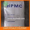 hpmc pharmaceutical grade hydroxypropyl methyl cellulose
