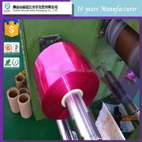 plastic packaging film center folded Guangzhou PVC shrink film protective film roll