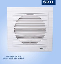 4\5\6inch Wall Mounted Exhaust Fan Window Fan (SRL9B/SRL11B/SRL13B)