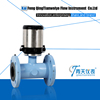 battery-powerd Electromagnetic Flowmeter for water treatment