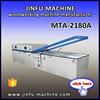 MTA-2180A double work tables pvc foil membrane vacuum press machine