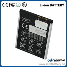 BST43 mobile phone battery for Sony Ericsson Elm Yari