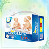 Hot Lovely Baby Diapers