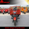 200cc cargo tricycle/motor tricycle for adults/400cc chopper motorcycles