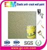 Texture paint- interior decoration wall paint