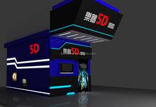Pretty good mini colorful cabin 5d 7d 8d cinema simulator equipment including interesting games