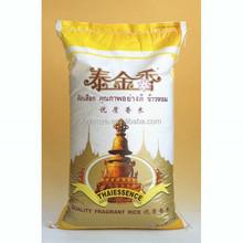 Low price 100% manufacture pp laminated rice bag
