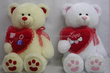 valentines day gifts plush bear toy with heart