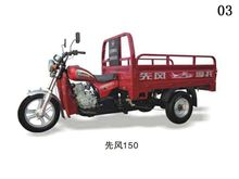 bajaj cargo tricycle; used 150cc three wheel motorcycle/ e trike
