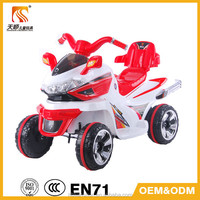 Childrens plastic ride on car toys childrens rechargeable motorcycle with remote control