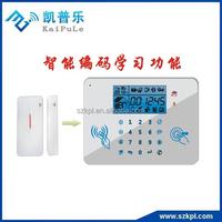 gsm auto dial alarm system