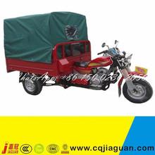 150cc 3 Wheel Moped