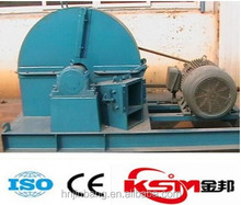 the power 90kw Disc Wood Chipper with CE