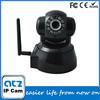 Smart home security ip camera,wifi network camera indoor use,ptz internet camera hot sale