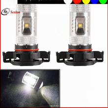 2015 new model on market in china! high power top quality H16 12V 30W led atuo fog lights for ford