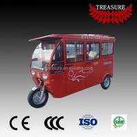 best selling chinese brand 3wheeler electric motorized tricycle for sale
