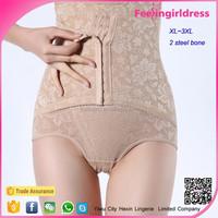 2015 hot sale nude shaper slimming body shaper tummy control underwear