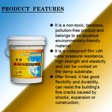Inorganic powder and acrylic emulsion polymer flexible waterproofing membrane