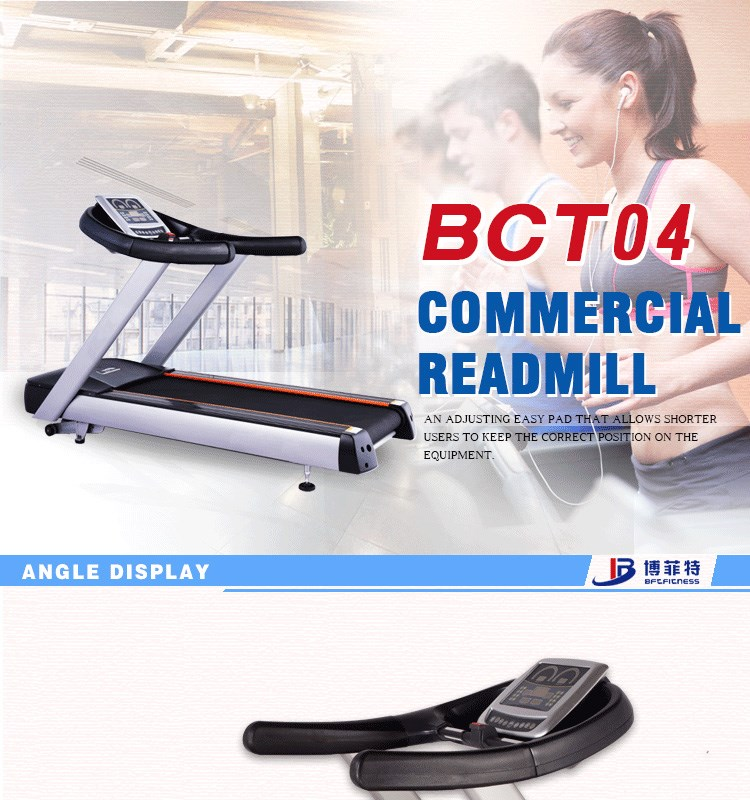 a body treadmills body charger/95t treadmill/2015 commercial treadmill