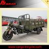 Selling Huajun good quality morotized 200cc three wheel motorcycle cargo
