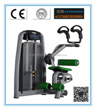 China manufacture Machine exercise fitness Total Abdominal Sports equipment