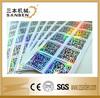 Products anti-fake laser sticker laser cut vinyl stickers