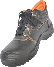 Panoply safety shoes good price sell in india