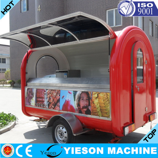 Small Mobile Hot Dog Cart