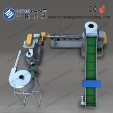 hot sale plastic densifier machine/plastic film recycling machine