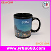 promotional gift cup ,promotional espresso cups , world cup gifts