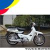 Kids cub motor 110cc