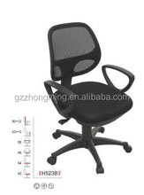 factory directly heated computer chair for office BY-104