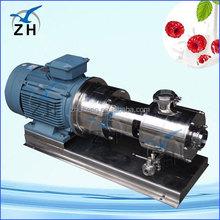 stepless gearmotor industry vacuum emulsifying machinery series stepless reducer