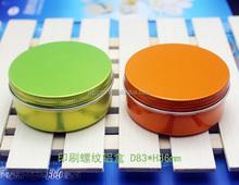 50 gram tins screw top,aluminum jar for skin whitening bath soap