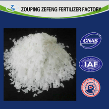 Sodium acetate anhydrous CH3CooNa good price hot sell