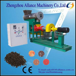 alibaba china high quality Floating fish /pet food pellet extruder machine