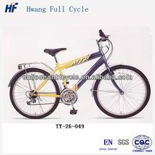 strong man sport bike best price mountain bike