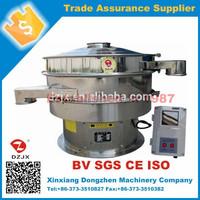 Vibrating Screen Separator for powder, granule and liquid