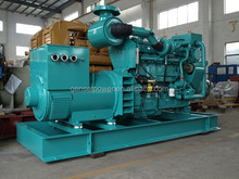 50kw to 100kw High Performance Marine Diesel Generators Factory Supplier For Sale