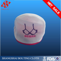 Hot sell novelty laundry bags, polyester mesh laundry bag with logo