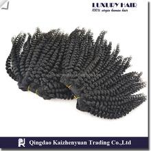 kinky curl remi velvet hair weave